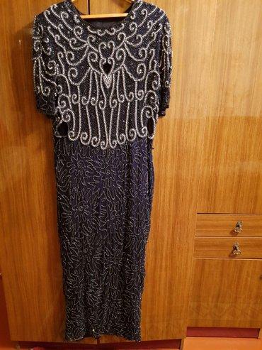 Продаю платье. производство турция, в Бишкек
