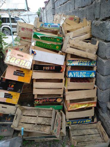 железные-ящики в Кыргызстан: Продаю Ящик ящики