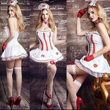 Костюм медсестры Новый ! Материал 92% полиамид 8% спандекс Цвет белый