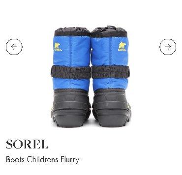 Детская одежда и обувь - Азербайджан: Размер 33 для мальчика. Ботинки Blue Sorel с водо- и