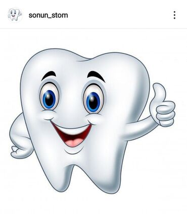 Стоматолог   Реставрация, Протезирование, Чистка зубов   Консультация