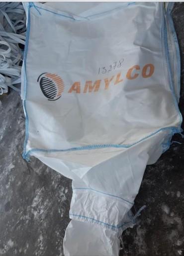 жесткость-воды-в-бишкеке в Лебединовка: Мешки Биг бег грузоподъёмностью 1000кг,в хорошем чистом состоянии