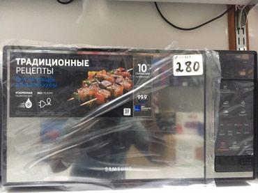 Bakı şəhərində Samsung mikro dalga. Guzgulu model ve 1il zemanetle. Tezedir ve satish