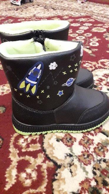 Детская обувь в Беловодское: Новая обувь 27р