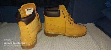 Muske duboke cipele Prince 45 broj,nove kozne,jako udobne i tople,mogu