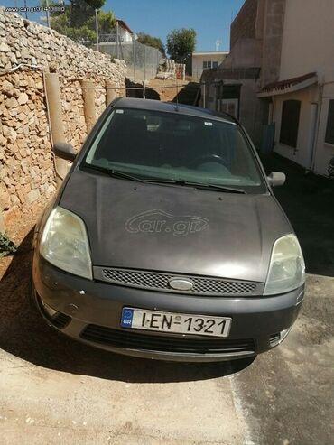 Οχήματα - Ελλαδα: Ford Fiesta 1.4 l. 2002   221490 km