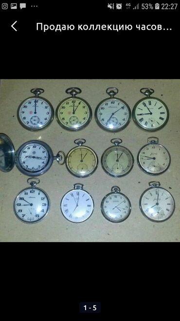 3129 объявлений: Меняю на телефон.Часы. Часы СССР. Настенные часы. Продаю коллекцию час