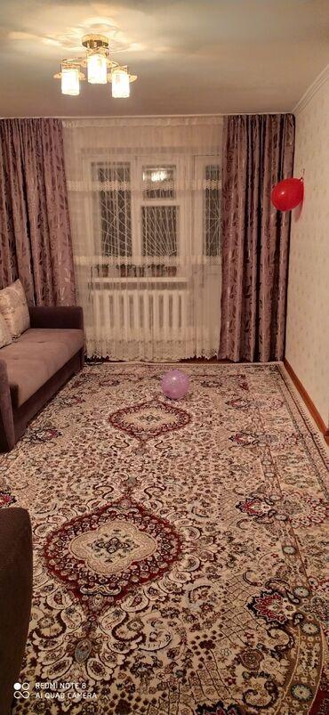 sportivnyj kostjum 104 в Кыргызстан: Продается квартира: 2 комнаты, 49 кв. м