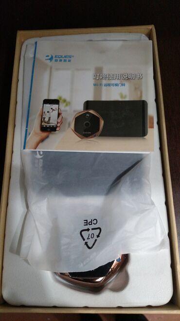 Ip камеры 12 5 wi fi камеры - Кыргызстан: Видео дверной глазок, работает через Wi Fi