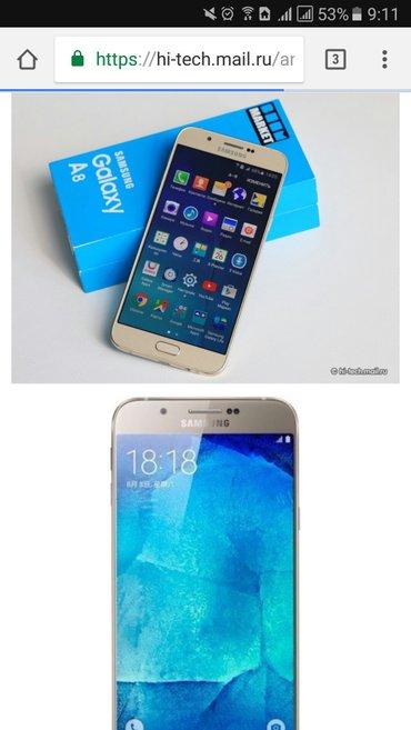 самсунг галакси a8 — замечательный смартфон, работающий на платформе a в Бишкек