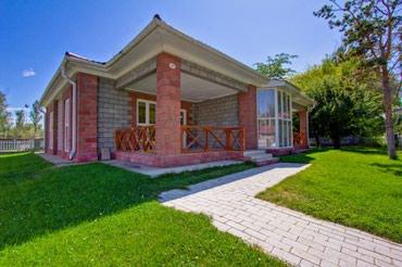 Продаются готовые коттеджи и квартиры в Бишкек