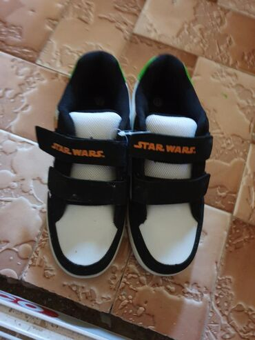 Dečije Cipele i Čizme - Negotin: Nove glanc velicina 33