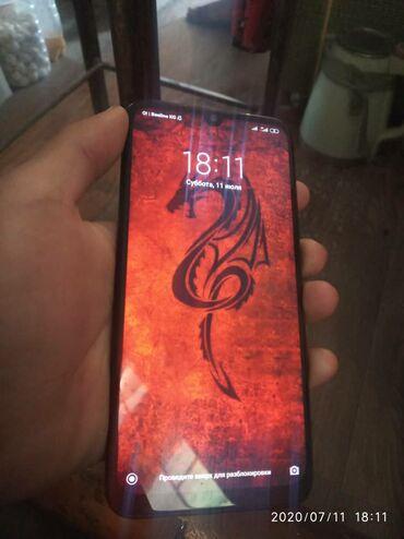 Мобильные телефоны и аксессуары в Кок-Ой: Б/у Xiaomi Redmi Note 7 64 ГБ Черный