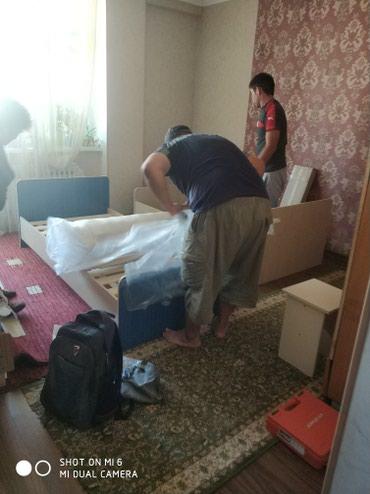 Производство Украина новый. Торг есть  в Бишкек