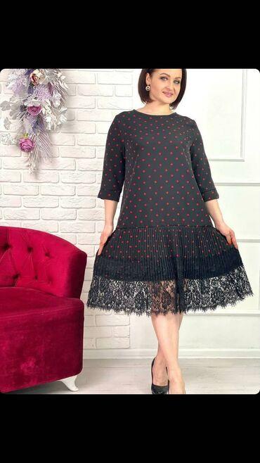 Платья - Красный - Бишкек: Платье Свободного кроя