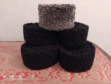 Продается каракуля шапки по акции черные цена 2500 сом серый только о