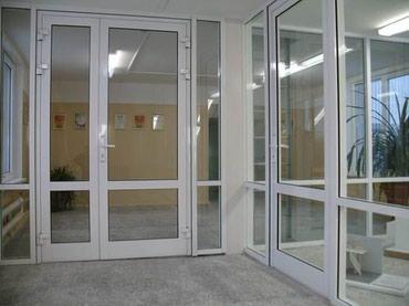 Окна, двери, витражи - Материал: Алюминий - Бишкек: Алюминиевые двери в Бишкеке,Алюминиевые двери в Бишкеке. Предлагаем