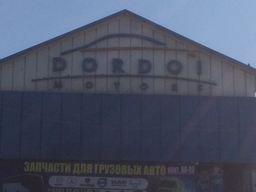 Продаю контейнер 2шт по 20 тонн. На в Бишкек