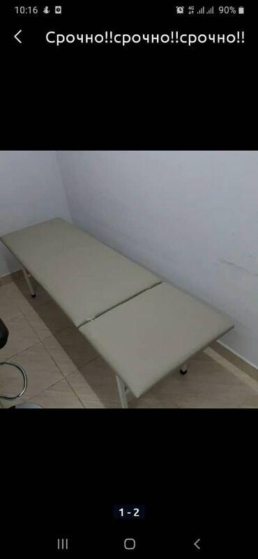 Медицинская мебель - Кыргызстан: Продам медицинскую кушетку, в идеальном состоянии