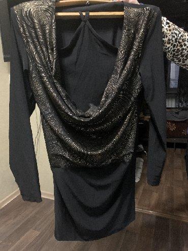 Платье Клубное Adl L