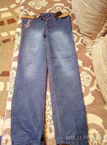 Новые джинсы на мальчика 7-8лет.... в Лебединовка