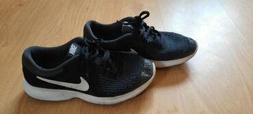 nike air uşaq krossovkaları - Azərbaycan: Nike patike broj 38,lagane platnente odlicne za leto