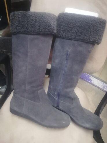 Zlatne sandalice perla br - Srbija: Nine West br. 10 ili br. 40.5Visina cizme 43 - 53cmDuzina gazista