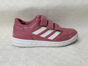 Adidas - broj 34. Original kozne patike. Broj 34 - gaziste 21cm