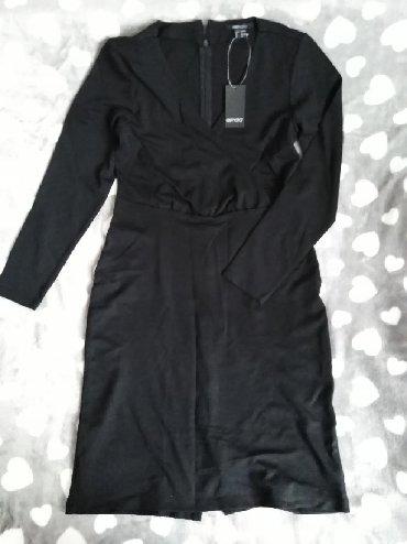 Broj sako - Srbija: Nova haljina sa elastinom br. 40