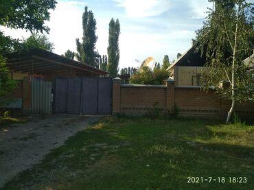 Недвижимость - Дмитриевка: 150 кв. м 2 комнаты