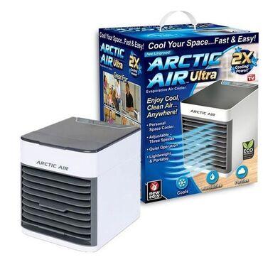 Alfa romeo 164 3 mt - Srbija: Arctic Air Cooler Ultra je inovativan,prenosiv 3u1 rashladni uređaj