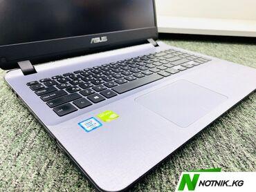 Windows 10 купить - Кыргызстан: Ноутбук Asus-модель-x507u-процессор-core i3/6006U/2.00GHz-оперативная