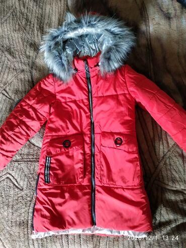 Куртка ЗимняяЦвет краснаяРазмер 40Для девочек 10-13 летСостояние