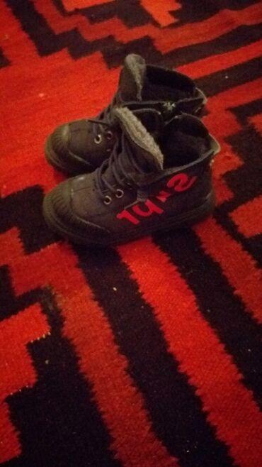 Продаю детский обувь совёнок почти новые купили 1500 прошу 500