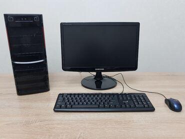 monoblock диски в Кыргызстан: Продаю компьютер 4х ядерный i5Материнская плата: Asrock
