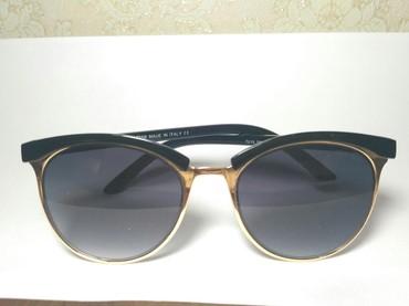 Женские очки капли - Кыргызстан: Солнцезащитные очки (женские)