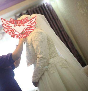 Продвется свадебное платье от дома моды fabricfashioneсшито на