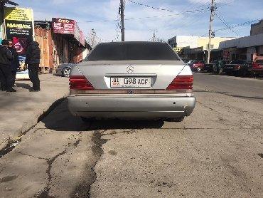 Mercedes-Benz 420 4.2 л. 1992 | 500000 км