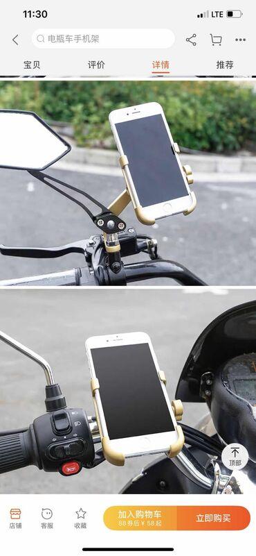 rabota za rubezhom iz kyrgyzstana в Кыргызстан: Продаю крепление для сот телефона новый 360' металический новый оригин