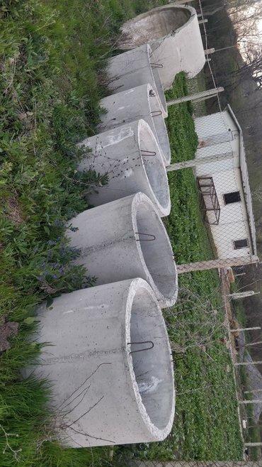 Asbest boru 5 əd,1 ədədi 70 man,hundurluk 86 sm,diametri