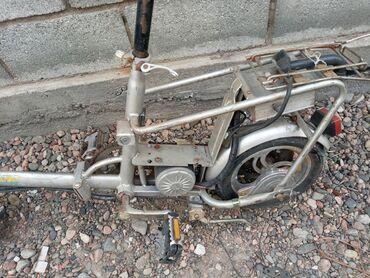 Электровелосипеды не рабочие 3 шт, за13000т, сом