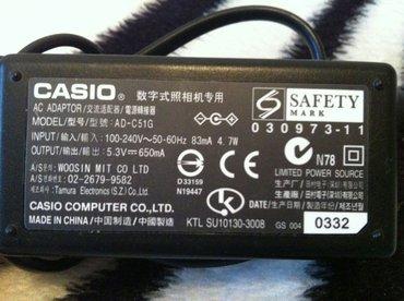 Bakı şəhərində Casio adaptoru.5.3V-650mA
