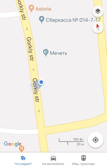 Продается дом в Токмаке, с бизнесом под кафе.  in Токмак