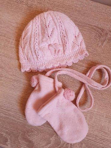 Dečije jakne i kaputi | Futog: H&M kapa i rukavice