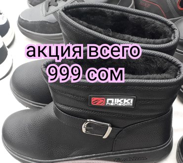 Мужские ботинки, уги Китай фабричные в в Бишкек