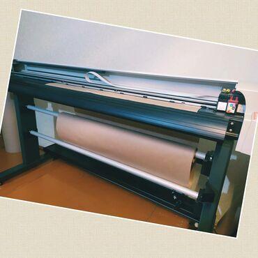 рулетка 50 метров в Кыргызстан: Печать лекала. Печать и изготовление лекал одежды, ширина 1м, быстро
