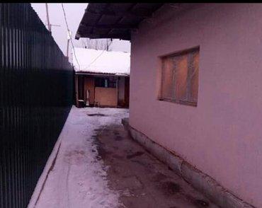 очень  срочно продаю пол дом 3ком  рабочий городок ул красная щорса  е in Бишкек