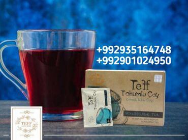 Личные вещи - Таджикистан: Смешанный травяной чай с семенами тефа tohumlu çay TEFFЧай Teff