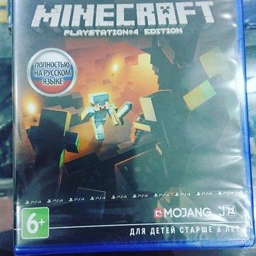 Bakı şəhərində Minecraft rus dilində