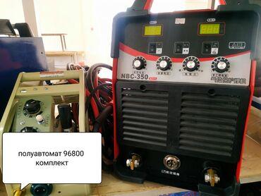 Инструменты - Кыргызстан: Полуавтомат для профессионалов. Магазин НуаЛин. Гарантия на 1 год